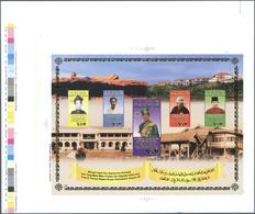 Brunei: 1996. SULTAN PADUKA SERI BAGINDA, 50th Birthday Anniversary. IMPERFORATE Proof Sheet For The - Brunei (1984-...)