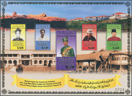 Brunei: 1996, 50th Birth Anniversary Of Sultan Hassanal Bolkiah, Souvenir Sheet Unmounted Mint. Mi. - Brunei (1984-...)