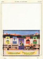 Brunei: 1996, 4 Progressive Phases And 1 IMPERFORATED For The Souvernir Sheet »SULTAN PADUKA SERI BA - Brunei (1984-...)