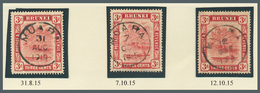 Brunei - Stempel: MUARA (type D3): 1915, Three 3c 'bush Huts And Canoe' Stamps With Clear Cancels Of - Brunei (1984-...)