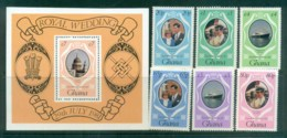 Ghana 1981 Charles & Diana Royal Wedding +MS + Reprint MUH Lot81862 - Ghana (1957-...)
