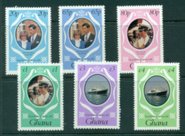 Ghana 1981 Diana Wedding MUH Lot27691 - Ghana (1957-...)