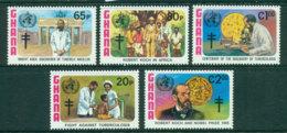Ghana 1982 WHO MUH Lot27707 - Ghana (1957-...)