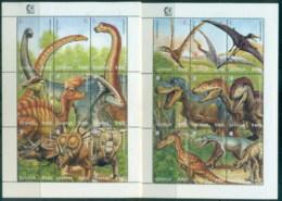 Ghana 1995 Dinosaurs 2xMS MUH - Ghana (1957-...)