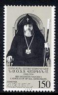 ARMENIA 1995 Patriarch Vazgan I Death Anniversary MNH / ** - Arménie