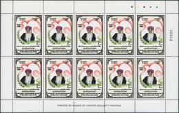 Oman: 1998, International Peace Award/Sultan Qaboos Bin Said Al Said, 500b. Miniature Sheet Of Ten S - Oman