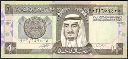 Saudi Arabia - 1 Riyal 1984 - P-21d - Arabie Saoudite