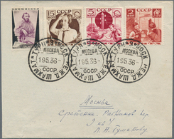 Thematik: Spiele-Schach / Games-chess: 1935, CHESS COMPETION MOSCOW, Three Clear Strikes Of Rare Spe - Chess