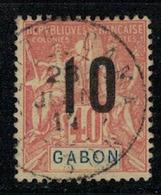 GABON        N°  YVERT   72    OBLITERE       ( O   2/15 ) - Gebraucht