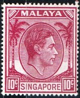 SINGAPORE, MALAYA, COMMEMORATIVO, RE GIORGIO VI, 1948, FRANCOBOLLO NUOVO (MNH**) YT 9(A)   Scott 9 - Singapore (...-1959)