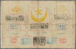 Uzbekistan / Usbekistan: Bukhara Emirate 1000 Tengas AH1337 (1918), P.7, Highly Rare Banknote, As Al - Uzbekistan