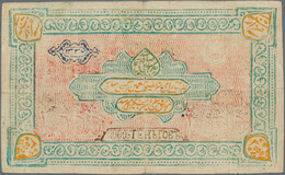 Uzbekistan / Usbekistan: Bukhara Emirate 3000 Tengas AH1337 (1918), P.9, Still Strong Paper With Two - Uzbekistan