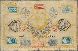 Uzbekistan / Usbekistan: Bukhara Emirate 5000 Tengas AH1337 (1918) With Dates At Left And Right At U - Uzbekistan