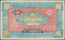Uzbekistan / Usbekistan: Bukhara Emirate Set With 4 Banknotes 3000 Tengas AH1337 (1918), P.17a With - Uzbekistan