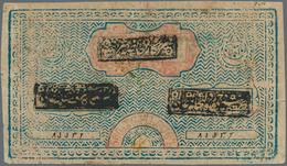 Uzbekistan / Usbekistan: Bukhara Emirate Set With 3 Banknotes 500 And 2 X 1000 Tengas AH1338 (1919), - Uzbekistan