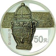 China - Volksrepublik: 50 Yuan 2014, Serie Bronze Funde, Dritte Ausgabe, Weinbehälter Der Shang Dyna - China