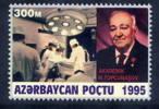 AZERBAIJAN 1996 Topcubasov Birth Centenary MNH / ** - Azerbaïjan