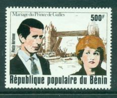 Benin 1981 Charles & Diana Wedding 500f MUH Lot30308 - Benin - Dahomey (1960-...)