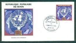 Benin 1985 UN Anniv. FDC Lot50492 - Benin - Dahomey (1960-...)