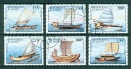 Benin 1999 Ancient Sailing Ships CTO - Benin - Dahomey (1960-...)