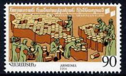 ARMENIA 1995 Hyastan All-Armenian Fund  MNH / ** - Armenia
