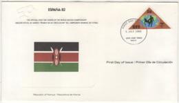 Républic Of Kenya.  FDC Du 5/JULY/1982. - Kenya (1963-...)