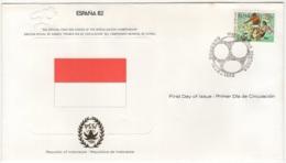 Indonésie.  FDC Du 14/6/1982. - Indonésie