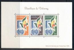 Dahomey 1960 Admission To UN MS MUH - Benin - Dahomey (1960-...)
