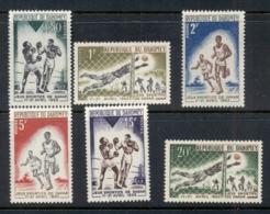 Dahomey 1963 Friendship Games Muh - Benin - Dahomey (1960-...)