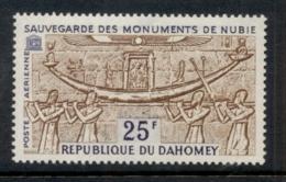 Dahomey 1964 UNESCO Campaign To Save The Monuments Of Nubia MUH - Benin - Dahomey (1960-...)