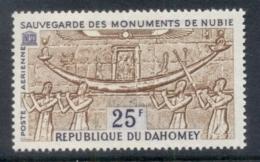 Dahomey 1964 UNESCO World Campaign To Save Historic Monuments In Nubia MUH - Benin - Dahomey (1960-...)