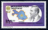 KAZAKHSTAN 1993 President Nazarbaev  MNH / ** - Kazakhstan