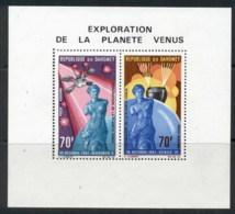Dahomey 1968 Venus De Milo, Mariner Satellite MS MUH - Benin - Dahomey (1960-...)