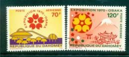 Dahomey 1970 Osaka Expo Airs (2) MUH Lot41611 - Benin - Dahomey (1960-...)