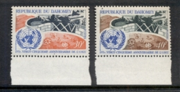 Dahomey 1970 UN 25th Anniversary MUH - Benin - Dahomey (1960-...)