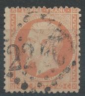 Lot N°44691   Variété/n°23, Oblit GC 2240 Marseille, Bouches-du-Rhone (12), Timbre Plus Petit, Carré - 1862 Napoleon III