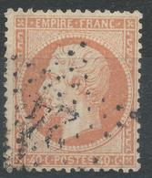 Lot N°44692   N°23, Oblit étoile Chiffrée 24 De PARIS (R. De Cléry) - 1862 Napoléon III