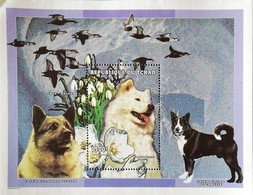 Chad  1998 CATS And DOGS S/S - Chad (1960-...)