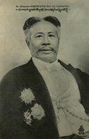 Viet-Nam. Thaï Nguyen. Sa Majesté SISOWATH Roi Du Cambodge - Cambodia