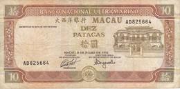 BILLETE DE MACAO DE 10 PATACAS DEL AÑO 1991   (BANKNOTE) - Macao