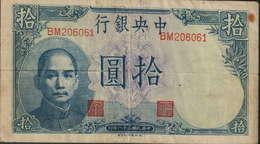 CENTRAL BANK OF CHINA 10 YUAN - BM206061 - China