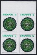 SINGAPUR 1973 - Yvert #188 Proof In Block Of 4 - MNH **  ¡RARE! - Singapur (1959-...)