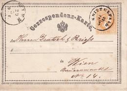 AUTRICHE 1871  ENTIER  POSTAL CARTE DE KNITTELFELD - Interi Postali