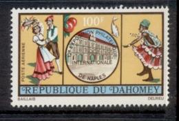 Dahomey 1972 Naples Philatelic Ex MUH - Benin - Dahomey (1960-...)