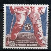 Dahomey 1974 Moonwalk 5th Anniv. CTO - Benin - Dahomey (1960-...)