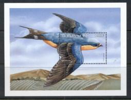 Burkina Faso 1998 Birds Of Paradise MS - Burkina Faso (1984-...)