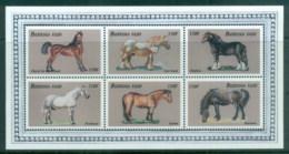 Burkina Faso 1999 Domesticated Horses 170f MS MUH - Burkina Faso (1984-...)