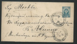 Russie  - Moscou 1913 - Entier Postal, Stationary  U 33A  - Lo42701 - 1857-1916 Imperium