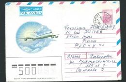 Entier Postal , , Oblitéré En 1991 , Pour Tours    - Lo42712 - 1980-91