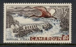 Cameroun 1953 Eden Dam & Sacred Ibis MLH - Cameroon (1960-...)